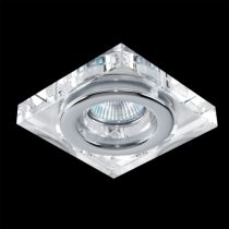 EMITHOR DOWNLIGHT (71040)