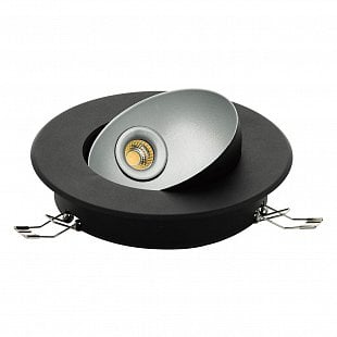 EGLO RONZANO 1 LED