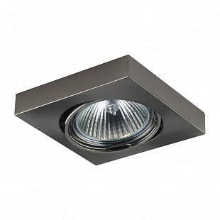 EMITHOR DOWNLIGHT NIKEL