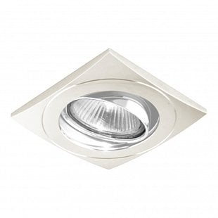 EMITHOR DOWNLIGHT IVORY