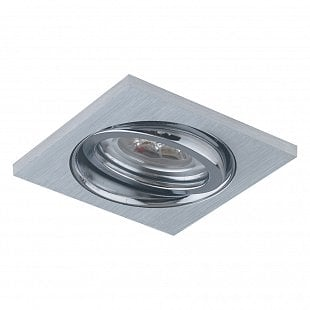 EMITHOR DOWNLIGHT BRUSHED ALU