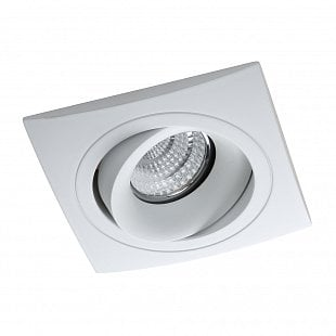 EMITHOR DOWNLIGHT  WHITE