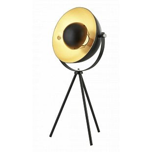 SearchLight  BLINK 1LT TRIPOD