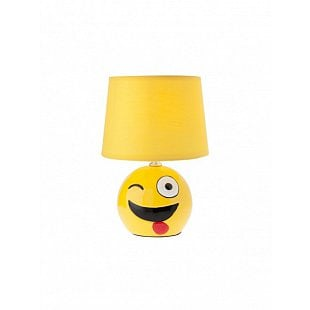 REDO SMILEY VE 1X28W E14 YELLOW