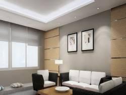 Osvetlenie obývacej izby - Svietidlá R1
